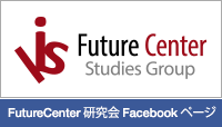 FutureCenterStudiesGroup Facebookページ